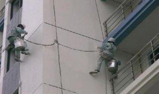 外墙防水补漏正确的施工方法 班