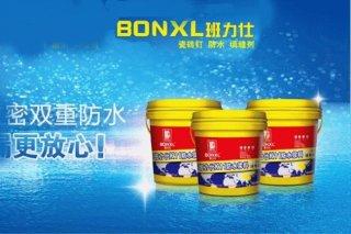 岳阳市防水涂料厂家品牌代理